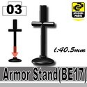 Armor Stand(BE17)