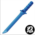 Ninja Short Sword or katana(Japan Sword)