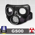 Gas Mask(GS00)