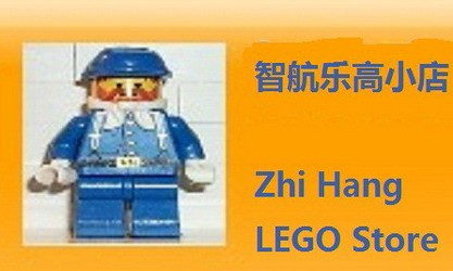 China-Zhi Hang LEGO Store