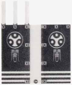 Japanese Samurai or Kabuki flag cloth(K02)