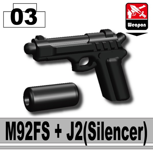 Black_M92FS + Silencer(J2)