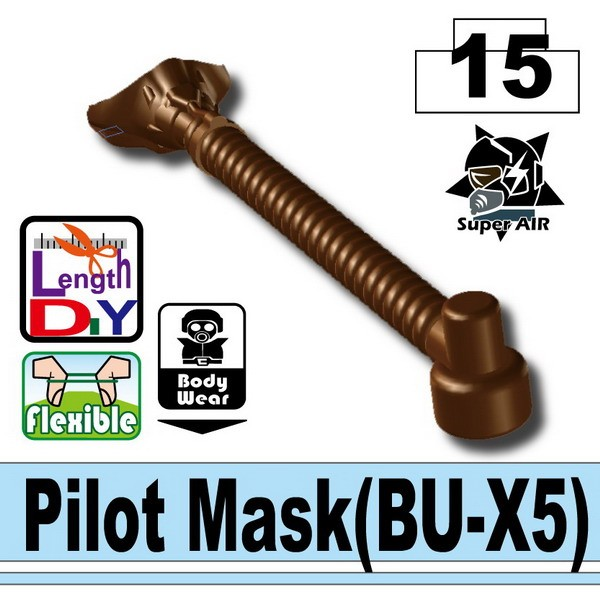 Brown Pilot Mask(BU-X5)