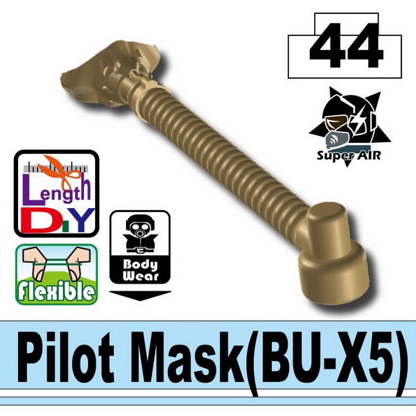 Dark Tan-2 Pilot Mask(BU-X5)