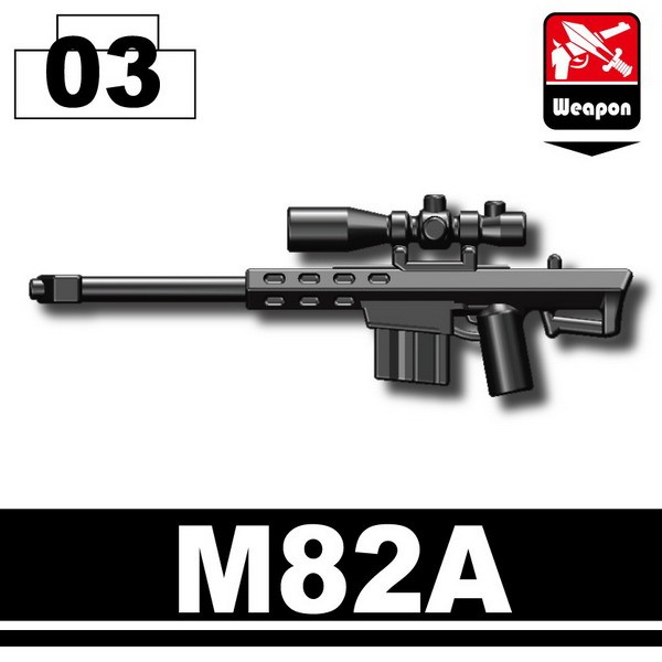 Black_Sniper rifle(M82A)