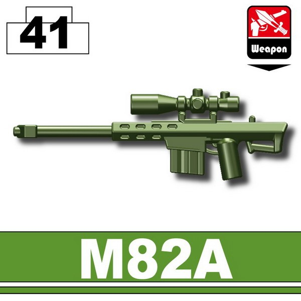 Tank Green_Sniper rifle(M82A)