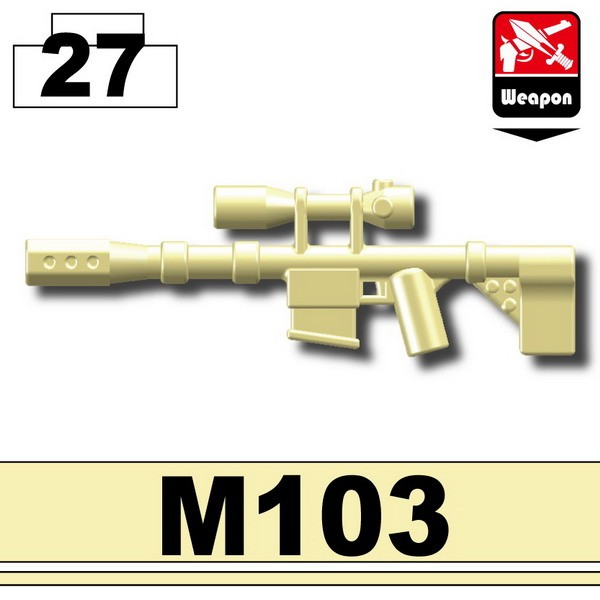 Tan_Sniper rifle(M103)