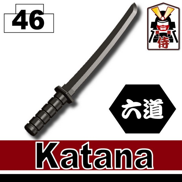 Pearl Dark Black_Katana(6D)
