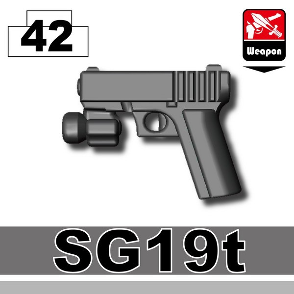 Iron Black_Handgun(SG19t)