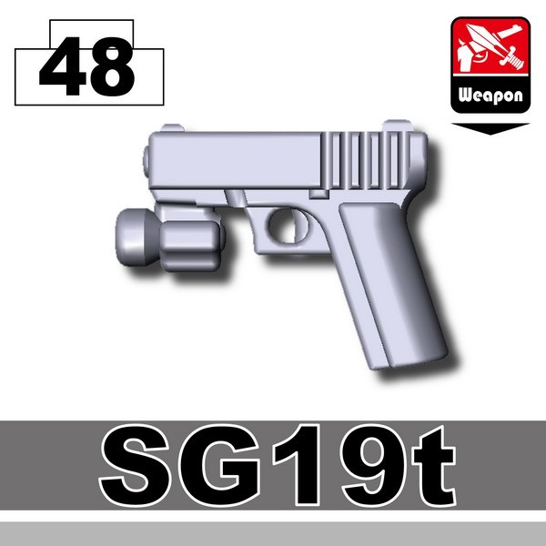 Light Silver_Handgun(SG19t)