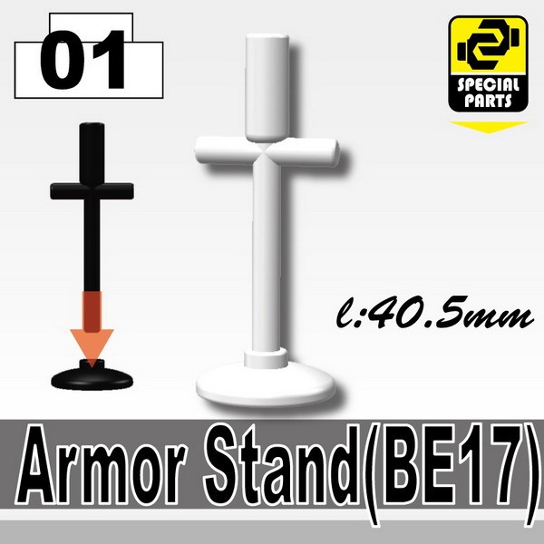 White_Armor Stand(BE17)