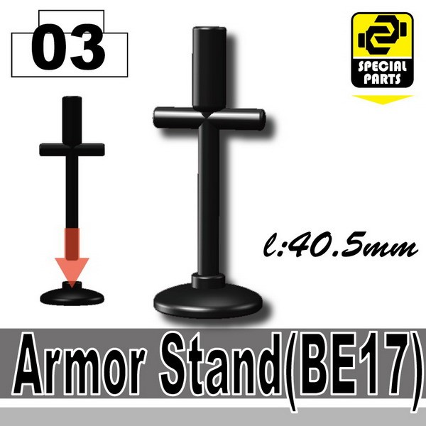 Black_Armor Stand(BE17)