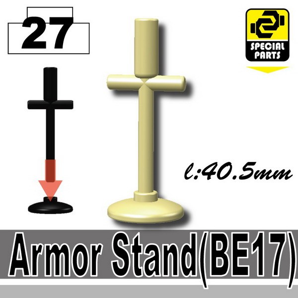 Tan_Armor Stand(BE17)