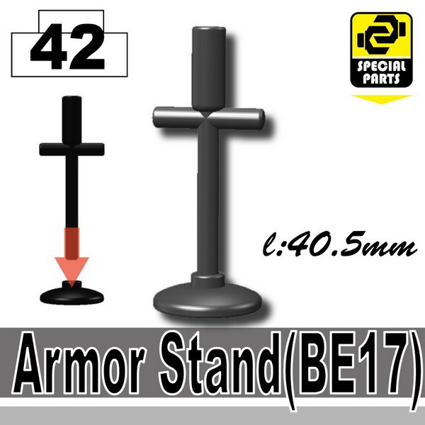 Iron Black_Armor Stand(BE17)