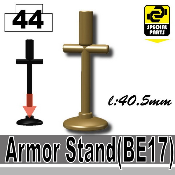 Dark Tan-2_Armor Stand(BE17)