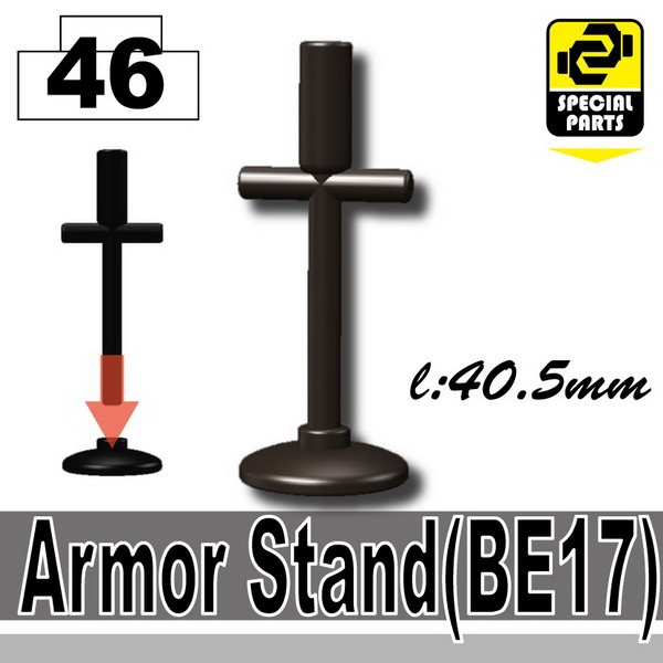 Pearl Dark Black_Armor Stand(BE17)