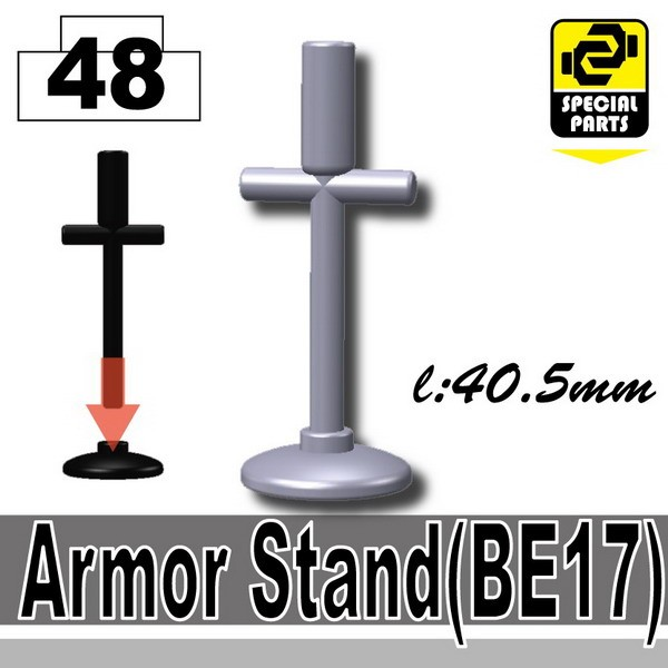 Light Silver_Armor Stand(BE17)