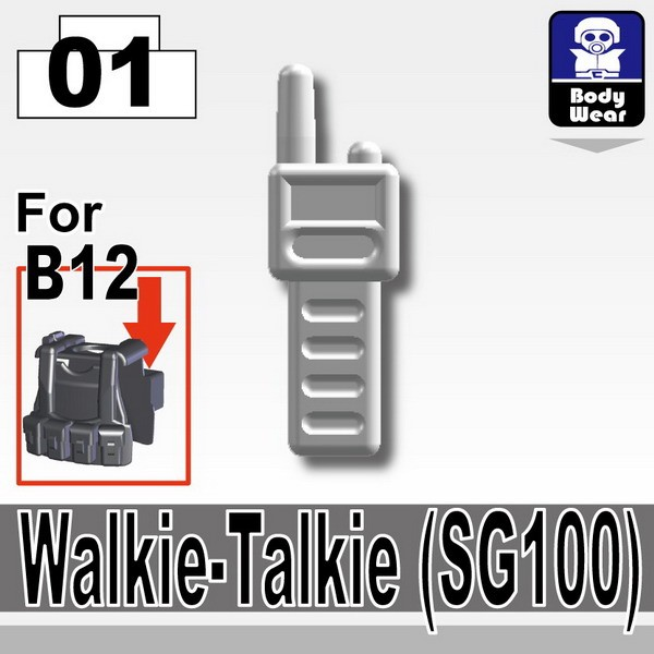 White_Walkie-Talkie (SG100)