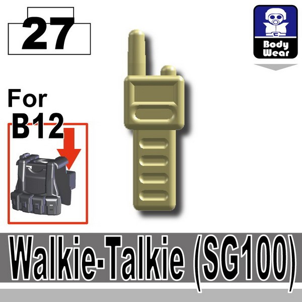 Tan_Walkie-Talkie (SG100)