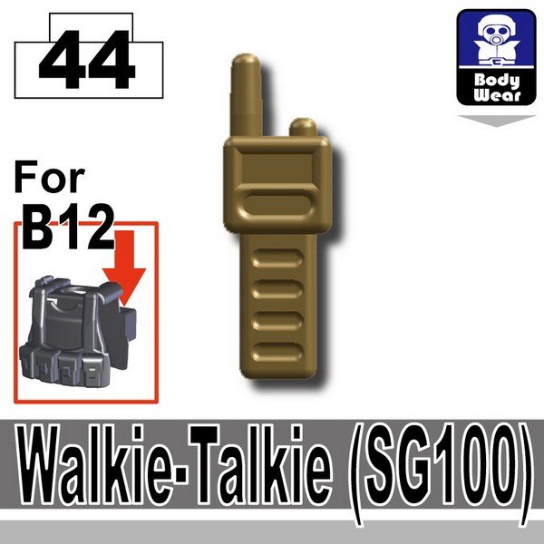 Dark Tan-2_Walkie-Talkie (SG100)