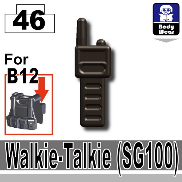 Pearl Dark Black_Walkie-Talkie (SG100)