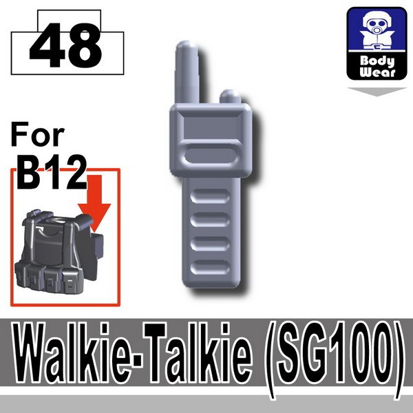 Light Silver_Walkie-Talkie (SG100)