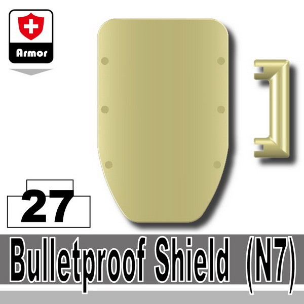 Tan_Bulletproof Shield(N7)