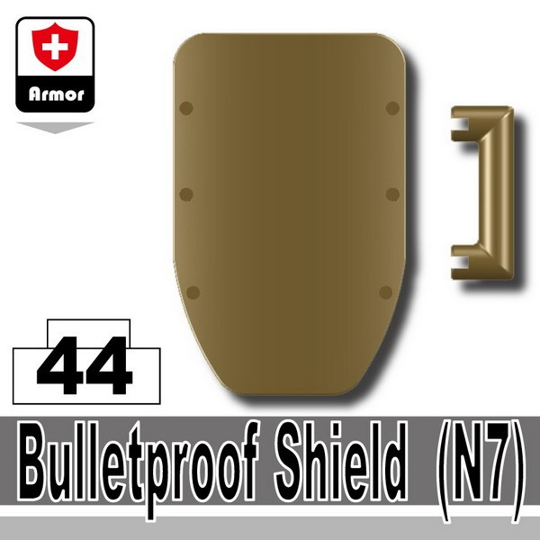 Dark Tan-2_Bulletproof Shield(N7)