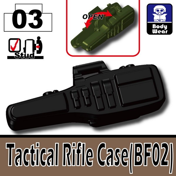 Black_Tactical Rifle Case(BF02)
