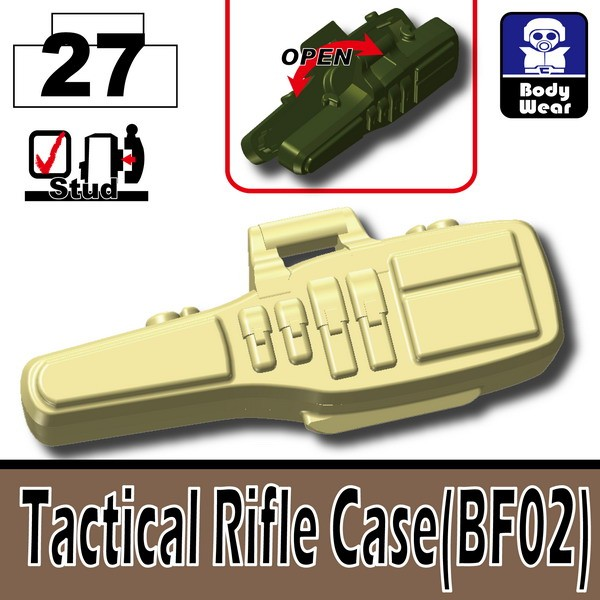 Tan_Tactical Rifle Case(BF02)