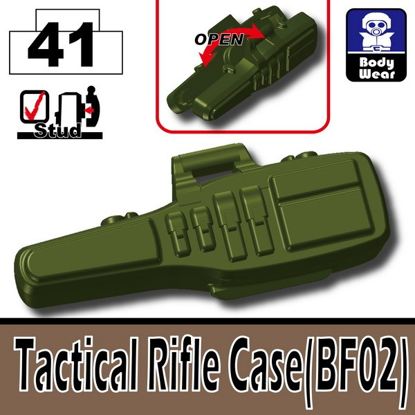 Tank Green_Tactical Rifle Case(BF02)