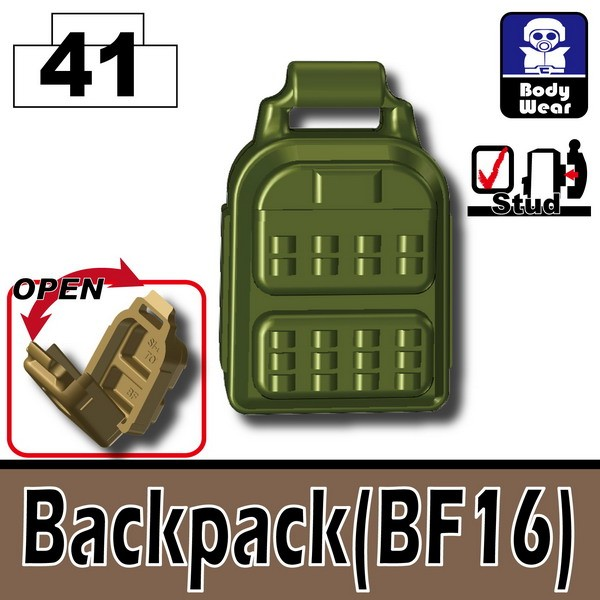 Tank Green_Backpack(BF16)