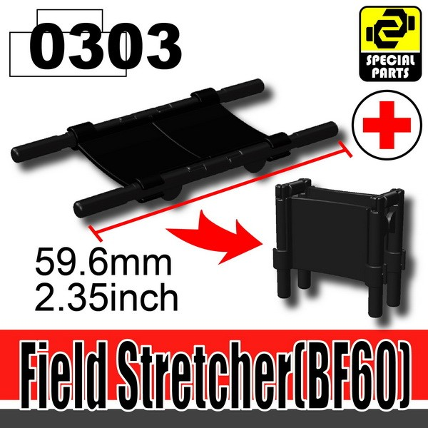 0303Black_Field Stretcher(BF60)