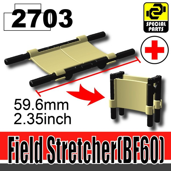 2703Tan_Field Stretcher(BF60)