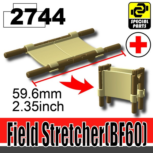 2744Tan_Field Stretcher(BF60)