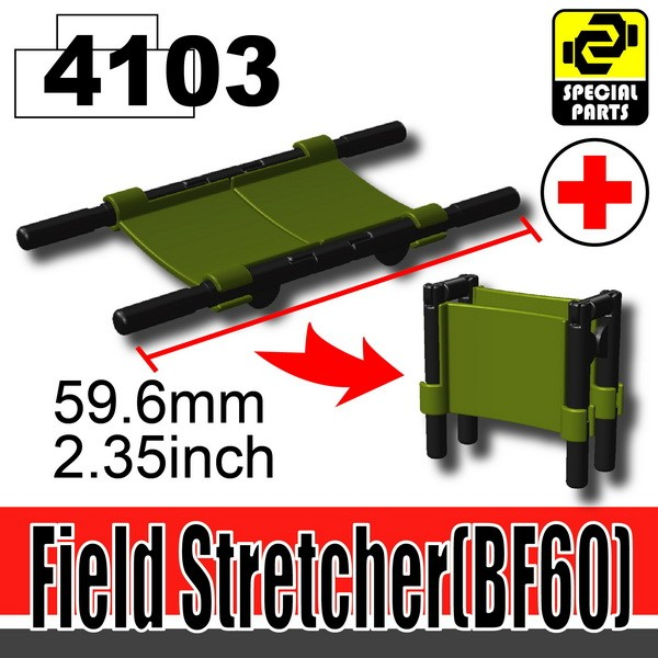 4103Tank Green_Field Stretcher(BF60)