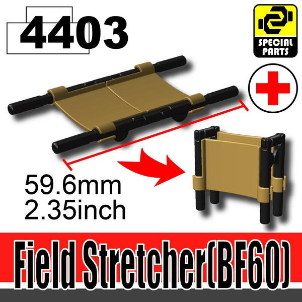 4403Dark Tan-2_Field Stretcher(BF60)