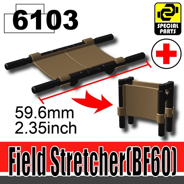 6103Deep Dark Tan_Field Stretcher(BF60)