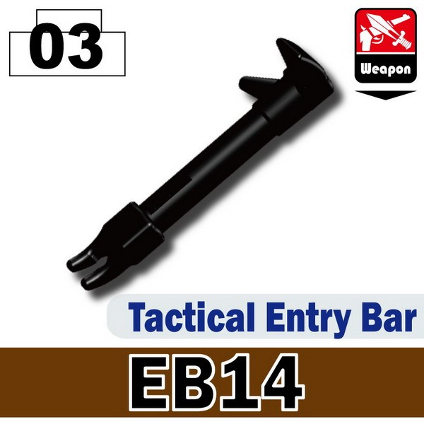 Black_Tactical Entry Bar(EB14)
