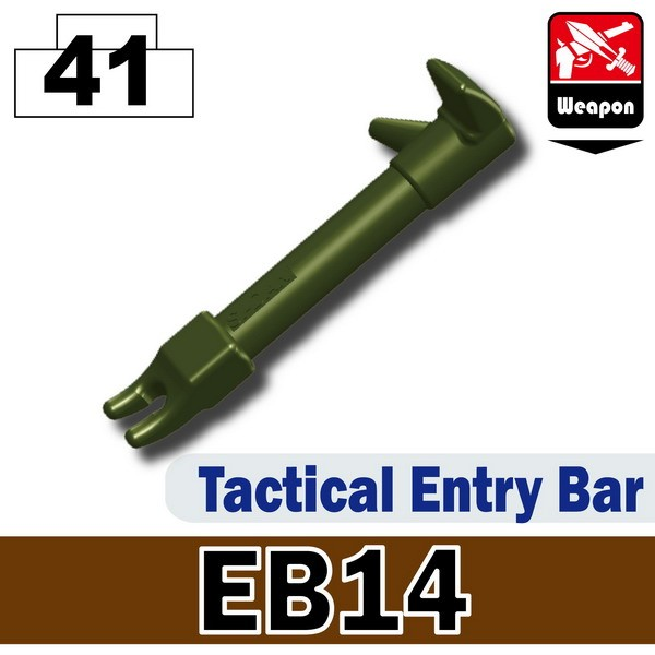 Tank Green_Tactical Entry Bar(EB14)