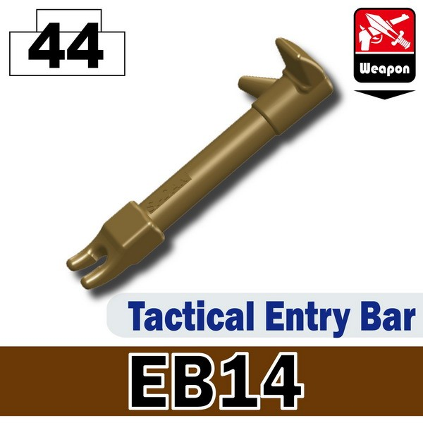 Dark Tan-2_Tactical Entry Bar(EB14)