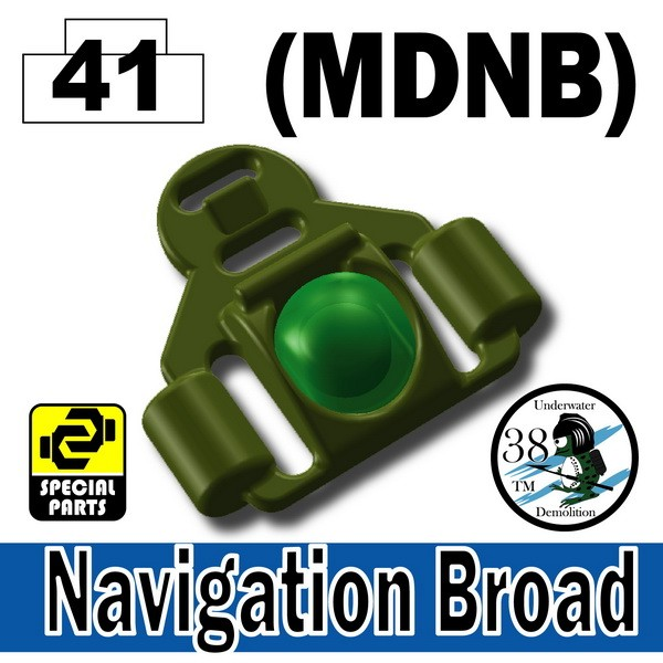 Tank Green_Navigation Broad(MDNB)