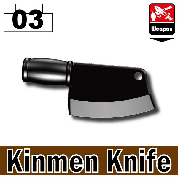 Black_Kinmen Knife