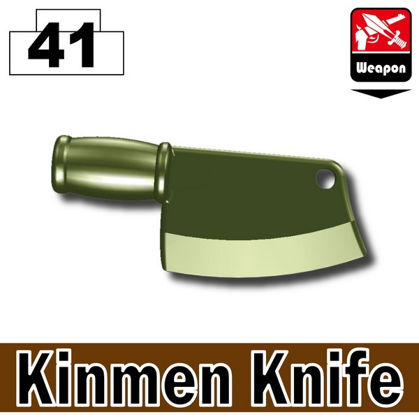 Tank Green_Kinmen Knife