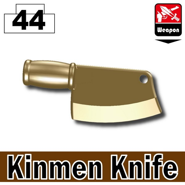 Dark Tan-2_Kinmen Knife