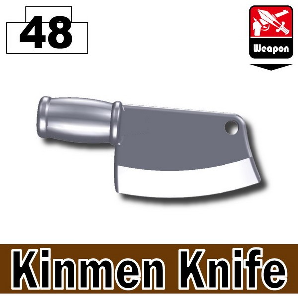 Light Silver_Kinmen Knife