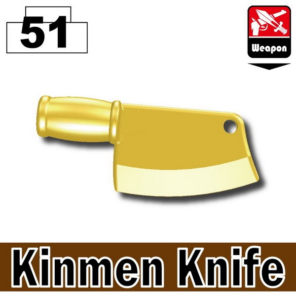 Gold_Kinmen Knife