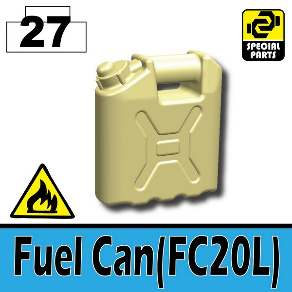 Tan_Fuel Can(FC20L)