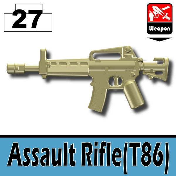 Tan_Assault Rifle(T86)