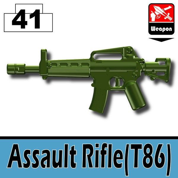 Tank Green_Assault Rifle(T86)